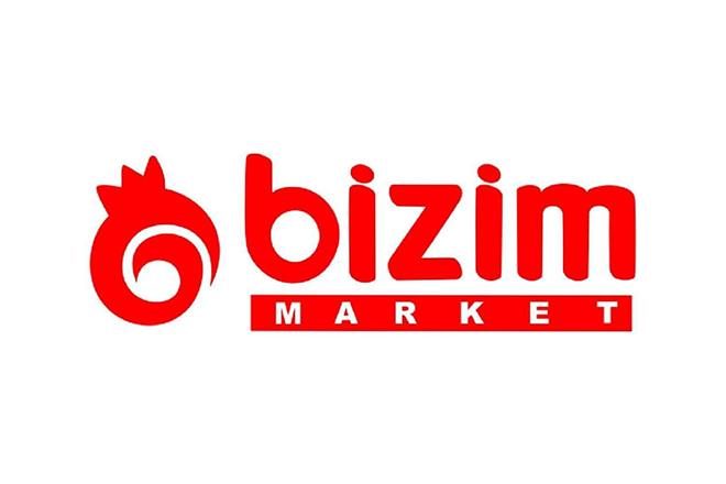 "Вина Chabiant в супермаркетах ""Bizim Market"""